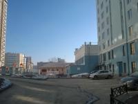 Екатеринбург, улица Степана Разина, дом 95. многоквартирный дом