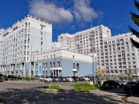 neighbour house: st. Stepan Razin, house 95. Apartment house