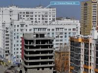 Екатеринбург, Степана Разина ул, дом 95