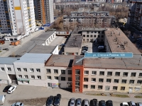 叶卡捷琳堡市, Stepan Razin st, 房屋 109. 多功能建筑