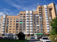Yekaterinburg, Stepan Razin st, house 128. Apartment house