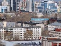 叶卡捷琳堡市, Stepan Razin st, 房屋 16. 写字楼