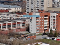 Екатеринбург, улица Степана Разина, дом 22. офисное здание