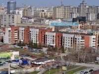 Екатеринбург, улица Степана Разина, дом 24. многоквартирный дом