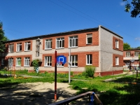 Yekaterinburg, nursery school №455, Stepan Razin st, house 36