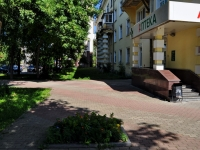 Yekaterinburg, Stepan Razin st, house 41. Apartment house