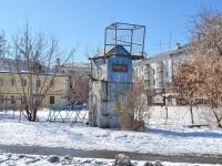 叶卡捷琳堡市, Stepan Razin st,