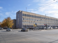 Yekaterinburg, Shchors st, house 7. office building