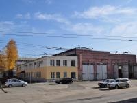 neighbour house: st. Shchors, house 11. service building Октябрьское троллейбусное депо