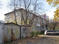 Yekaterinburg, Shchors st, house 23А. Apartment house