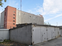 Yekaterinburg, Shchors st, house 29. Social and welfare services