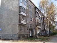 Yekaterinburg, Shchors st, house 38/1. Apartment house