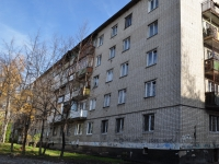 Yekaterinburg, Shchors st, house 38/2. Apartment house