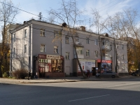 neighbour house: st. Shchors, house 51Б. Apartment house