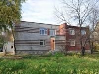 叶卡捷琳堡市, 学院 Европейско-Азиатский институт управления и предпринимательства, Shchors st, 房屋 54А