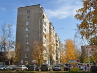 Yekaterinburg, Shchors st, house 54. Apartment house with a store on the ground-floor