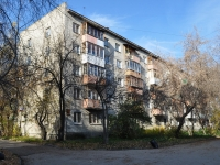 Yekaterinburg, Shchors st, house 60А. Apartment house