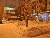 Yekaterinburg, Shchors st, house 60. Apartment house with a store on the ground-floor