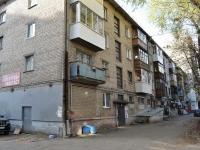 Екатеринбург, улица Щорса, дом 62/59. многоквартирный дом