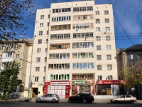 Yekaterinburg, Shchors st, house 62. Apartment house with a store on the ground-floor