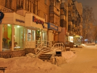 Yekaterinburg, Shchors st, house 64. Apartment house