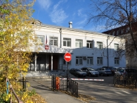 Yekaterinburg, Shchors st, house 68. court