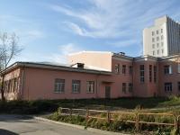 Yekaterinburg, Shchors st, house 80А. creative development center