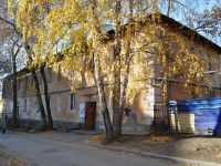 Yekaterinburg, Shchors st, house 92А к.1. Apartment house