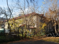 Yekaterinburg, institute Институт развития образования Свердловской области, Shchors st, house 92А к.4
