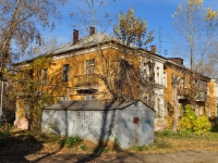Yekaterinburg, Shchors st, house 92А к.5. Apartment house