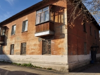 neighbour house: st. Shchors, house 92А к.7. Apartment house