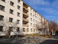 neighbour house: st. Shchors, house 94А. hostel Уральской государственной консерватории им. М.П. Мусоргского