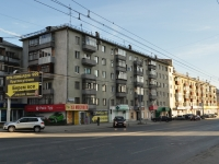 Yekaterinburg, Shchors st, house 96. Apartment house
