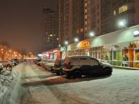 Yekaterinburg, Shchors st, house 103. Apartment house