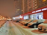 Екатеринбург, Щорса ул, дом 103