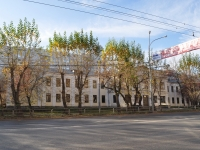 Yekaterinburg, school №118, Shchors st, house 107