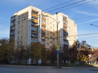Yekaterinburg, Shchors st, house 112. Apartment house
