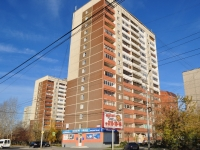 Yekaterinburg, Shchors st, house 132. Apartment house