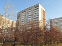 Yekaterinburg, Shchors st, house 134. Apartment house