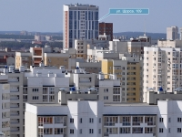 Екатеринбург, Щорса ул, дом 109