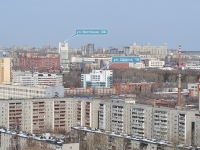 Yekaterinburg, Shchors st, house 18. office building
