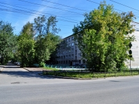 Yekaterinburg, Shchors st, house 36. college