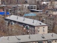 Екатеринбург, улица Щорса, дом 62А. жилой дом с магазином