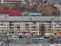 叶卡捷琳堡市, Shchors st, 房屋 64. 公寓楼
