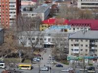Yekaterinburg, Shchors st, house 68. court
