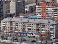 Yekaterinburg, Shchors st, house 74. Apartment house with a store on the ground-floor