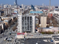 Yekaterinburg, governing bodies ГЛАВНОЕ УПРАВЛЕНИЕ ЦЕНТРАЛЬНОГО БАНКА РФ по Свердловской области, Shchors st, house 86
