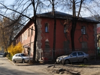 neighbour house: st. Shchors, house 92А к.2. Apartment house
