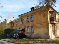 neighbour house: st. Shchors, house 92А к.6. Apartment house