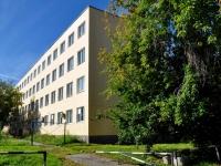 隔壁房屋: st. Shchors, 房屋 15. 科研院 Всероссийский НИИ охраны и экономики труда